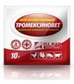 TROMEKSINOVET PULVER DEWORMER FÜR DOG CAT RABBIT 10gr x 10 pcs