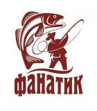 Fanatik est un agrès simple pour les pêcheurs.